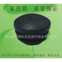 广西省塑料管塞 25圆加厚龚底胶塞 可定制颜色规格