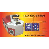 东科激光(图)_一体式激光点焊机价格_阳江激光焊接机