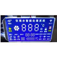 SAJ/三晶 家用电器 LCD液晶屏 HTN智能饮水系统液晶屏