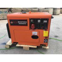 武汉厂家直销7千瓦静音柴油发电机组/自备家用型