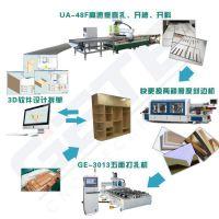 台湾GETE—PTP数控排钻加工中心-格特板式家具打五面孔设备
