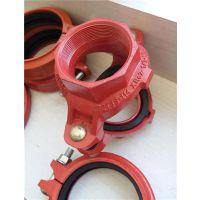潍坊信赢机械(在线咨询)|山西沟槽管件|沟槽管件3c