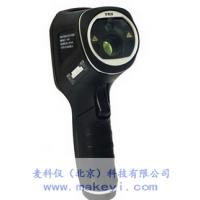MKY-YRH300 矿用本质安全型红外热成像仪库号:3692