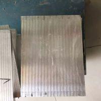 厂家直销 高强度 防辐射性AZ31B镁合金板 电磁屏蔽性镁板 镁铝锌合金