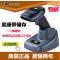 芒通MT1902一维二维码无线扫描枪超市快递微信支付二维条码扫描器