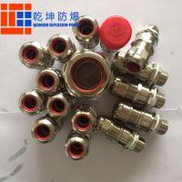 防爆电缆夹紧密封接头BDM(不锈钢材质)常规型号现货供应