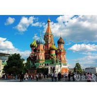俄罗斯 越南,柬埔寨, 新加坡 马来西亚,尼日利亚,澳大利亚,阿联酋 含税双清专线