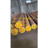 重钢产优质圆钢18CrNiMo7-6