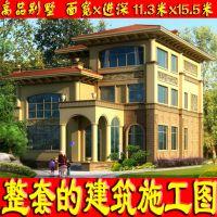 东南亚风格带露台精美时尚二层新农村自建房屋CAD图纸11.3x15.5米