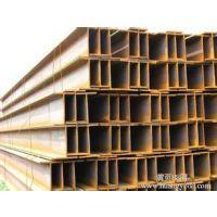 供应H型钢Q345CH型钢莱钢规格100*100-250-350-900*900