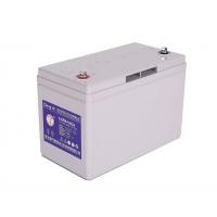 灯塔牌蓄电池6-GFM-40 12V120AH多少钱