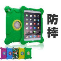 俊奇Jun-Q6 ipad234 平板电脑保护套硅胶防摔套 深圳原厂现模定制批发