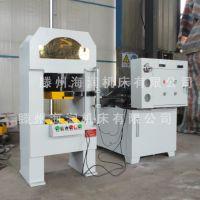 非标定制 Y42-200T 双柱框架立式液压机 海润直销