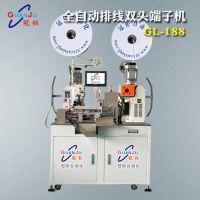自动排线机,排线端子机,全自动排线端子机 冠钜GL-188