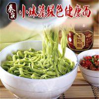 陕西风味小吃加盟连锁_陕西风味小吃_秦筷餐饮(在线咨询)