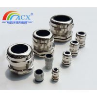 上海ACX品牌 M16*1.5 金属电缆接头