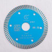 昌利105玻化砖切割片超薄波纹片厚度1.2mm更锋利切割高效
