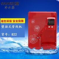 上海三斯RO反渗透商务家用立式净水器租赁2-8元每天