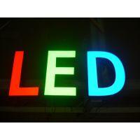 雷迈广告的led发光字招牌日耗电量到底有多少?