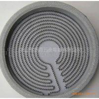 供应厂家批发优质幅热式光波炉,主要应用于家用或商用使用。