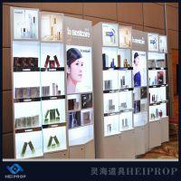 灵通道具现货供应 化妆品专卖店展示柜设计 展柜 先购先得 爆款