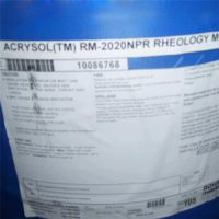 开封增稠剂,雅创贸易价格,水性增稠剂RM-2020