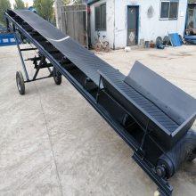散料专用输送机 v型托辊输送机 爬坡式升降皮带机