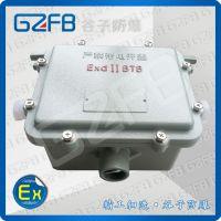 BAZ51 防爆镇流器 IIB级铸铝镇流器 谷子防爆 厂家定做