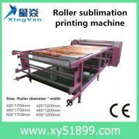 星焱多功能滚筒印花机 热转印机器设备 烫画设备厂家直销