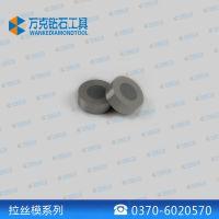 带环聚晶金刚石拉丝模芯厂家直销万克D27
