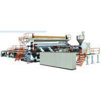 供应金纬机械中国铁路专用防水防渗复合宽幅土工膜生产线厂家直销优质企业