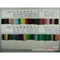 2*2涤纶针织罗纹针织下摆针织罗纹布针织面料 涤纶色织2X2罗纹