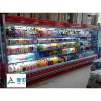 湖北武汉商超专用风幕柜,保鲜展示柜,水果、蔬菜、饮料、冷藏保鲜柜