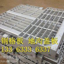 上海市经销优盾牌Q235热镀锌平台钢格板*踏步钢格栅值得信赖