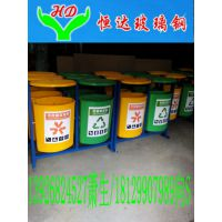 厂家直销各种耐用玻璃钢垃圾桶/分类垃圾桶/环卫垃圾桶