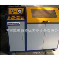 管件壳体水压耐压试验台 传感器外壳气密性试验