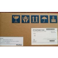 GP2501-SC41-24V 触摸屏