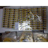光纤连接器供应商13620940823曹小姐