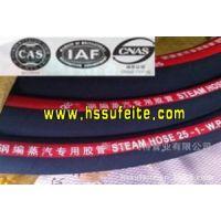 优质钢丝编织高温蒸汽胶管 耐高温高压橡胶软管