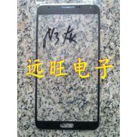 适用于维修三星拉丝note3手机玻璃 触摸盖板 samsung9000外屏镜面