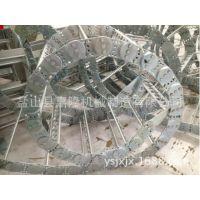 嘉隆厂家专业生产 TL95钢制拖链 钢制电缆穿线槽 金属坦克链
