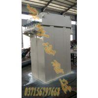 郑州洁能达DMC单机脉冲袋式除尘器