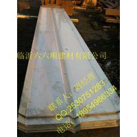 长期供应 山东工程止水钢板 建筑建材止水钢板定做