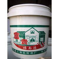 塑料桶,16L包装桶,16Kg涂料桶,机油桶厂价直销