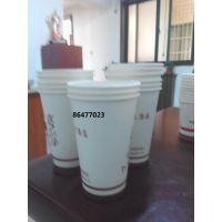 洁阳纸杯厂西安广告纸杯加工一次性纸杯定做结婚纸杯制做