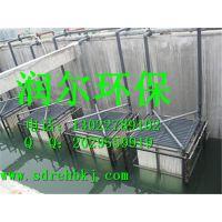 化工废水处理及回用,造纸废水处理及回用