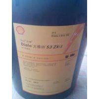 壳牌大雅纳S3ZX-I变压器油,Shell Diala DX