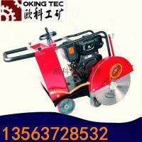 欧科初凝道路切割机 HLQ-18型混凝土路面切割机