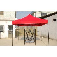 北京出售展览促销帐篷广告帐篷