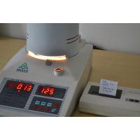 深圳冠亚牌涂料级滑石粉水分检测仪 涂料级滑石粉的水分标准